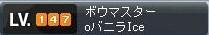Maple100322_215020 - コピー