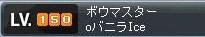 Maple100403_212837 - コピー
