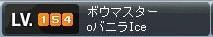 Maple100418_235517 - コピー