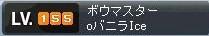 Maple100422_185516 - コピー
