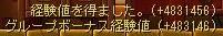 Maple100321_193821.jpg