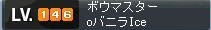 Maple100321_205613.jpg