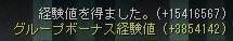 Maple100322_121243.jpg