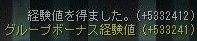 Maple100322_223314.jpg