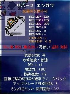 Maple100327_021010.jpg