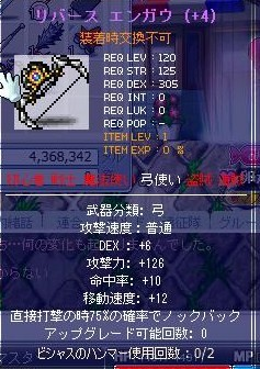 Maple100411_223314.jpg