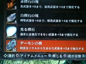 2RYk7.jpg