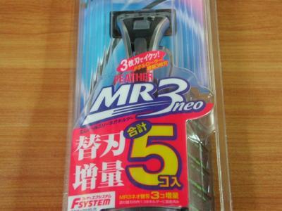 mr3neo1.jpg