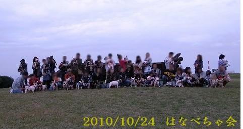 2010・10はなぺちゃ会集合写真