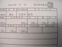 DSCF0292.jpg