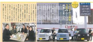 page-0001_20110524101738.jpg