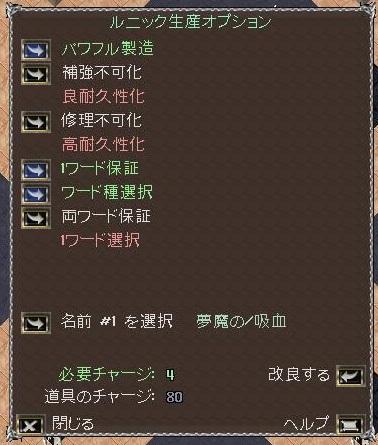 SS5428.jpg