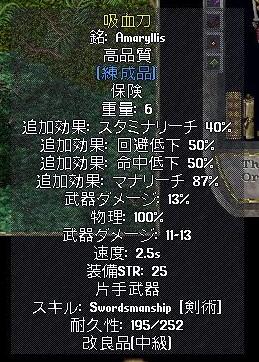 SS5436.jpg