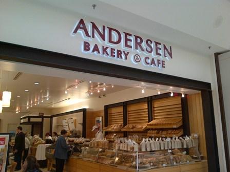 Andersen bekery