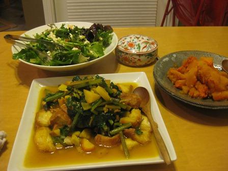 Vegetarian_dinner_3.jpg