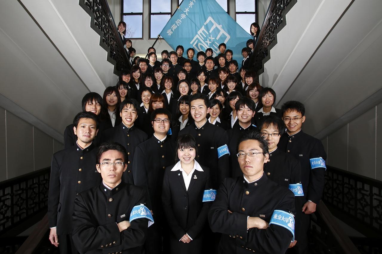 東京大学運動会応援部新歓Blog 2...