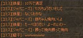 saikyou02.jpg