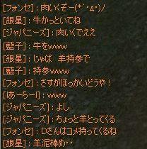 saikyou03.jpg