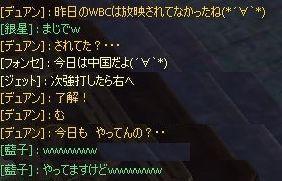 toya02.jpg