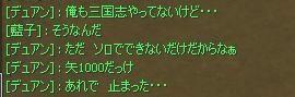 ya03_20120416154016.jpg