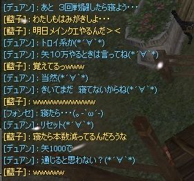 ya04_20120416154015.jpg