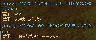 you01.jpg