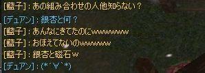 you02.jpg
