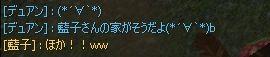you03.jpg