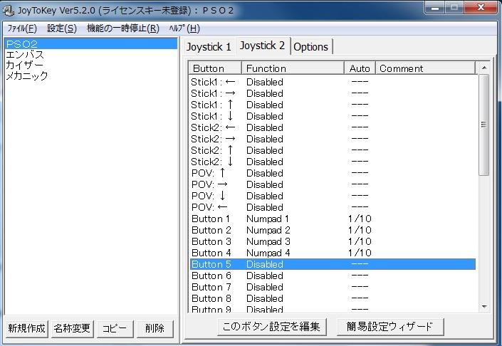 JTK3.jpg