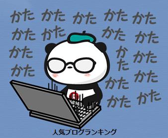 モテ女人生開幕塾☆電話応対を始めました!2
