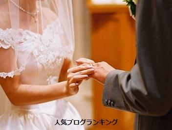 10年越しの再会と幸せな結婚~初恋が実ったお話~