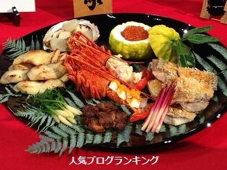 モテる女は京料理を学ぶ~日本の歴史を学ぼう~2