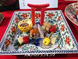 モテる女は京料理を学ぶ~日本の歴史を学ぼう~3