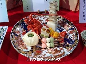 モテる女は京料理を学ぶ~日本の歴史を学ぼう~4