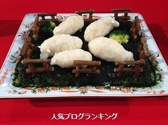 モテる女は京料理を学ぶ~日本の歴史を学ぼう~6