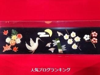 モテる女は京料理を学ぶ~日本の歴史を学ぼう~7