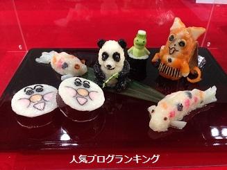モテる女は京料理を学ぶ~日本の歴史を学ぼう~8