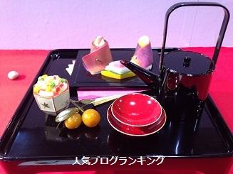モテる女は京料理を学ぶ~日本の歴史を学ぼう~9