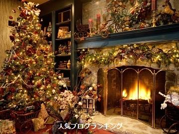 モテる女は幸せに敏感-クリスマス特別版-1