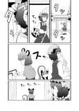 yuumeisakura0003.jpg