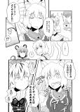 yuumeisakura0009.jpg