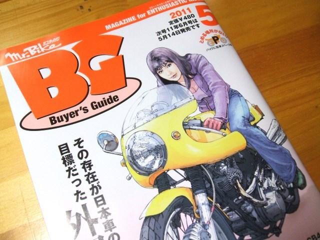 BG5.jpg