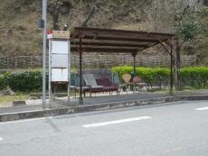 飯塚バスセンター方面のりば