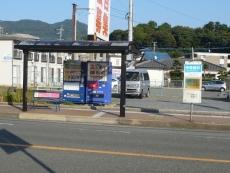 バス停があります