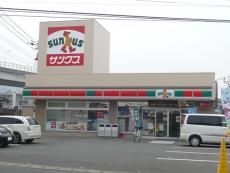 サンクス福岡拾六町店