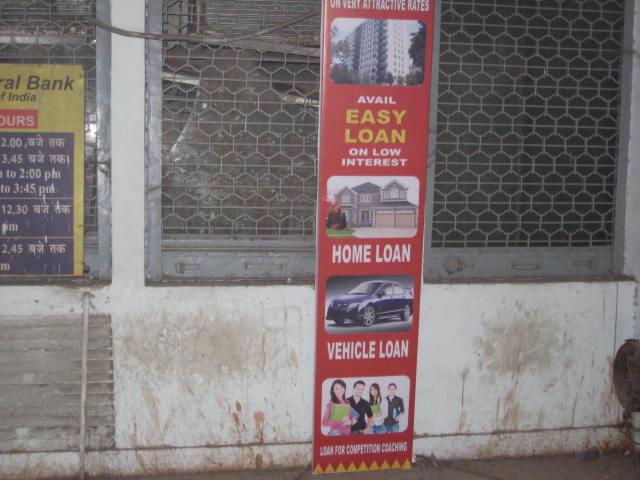 Easy Loan と書いている