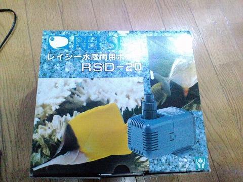 揚水ポンプ110119_02