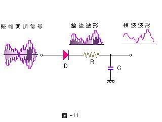 fig-26.jpg