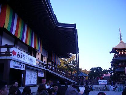23-01-02成田 (5)