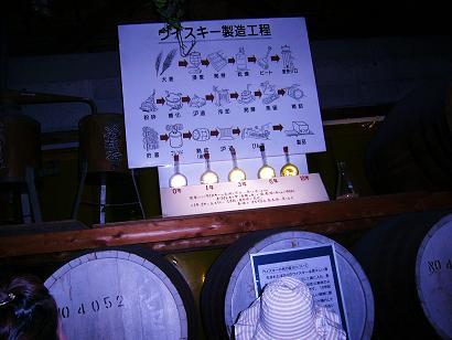 23-05-03甲府一泊旅行 (37)